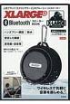 XLARGE Bluetooth スピーカーBOOK