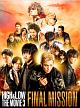 HiGH&LOW THE MOVIE 3 ~FINAL MISSION~(豪華盤)