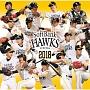 福岡ソフトバンクホークス 選手別応援歌 2018