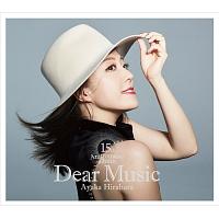 Dear Music ~15th Anniversary Album~