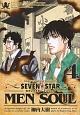 SEVEN☆STAR MEN SOUL (4)