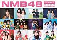 NMB48 CALENDAR for GIRLS 2018-2019