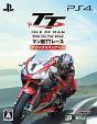 TT Isle of Man(マン島TTレース):Ride on the Edge デラックスパッケージ
