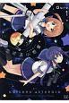 恋する小惑星-アステロイド- (1)