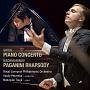 グリーグ:ピアノ協奏曲 イ短調 ラフマニノフ:パガニーニの主題による狂詩曲