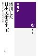流出した日本美術の至宝