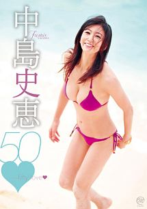 50・~fifty love・