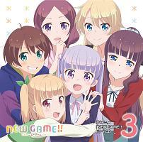 日笠陽子『TVアニメ「NEW GAME!!」ドラマCD 3』