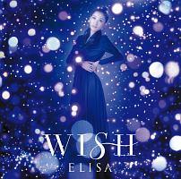 ELISA『WISH』