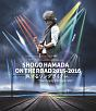 """SHOGO HAMADA ON THE ROAD 2015-2016 旅するソングライター """"Journey of a Songwriter""""(劇場上映盤)"""