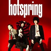 hotspring『hotspring』