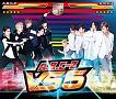 VS 5(B)(DVD付)