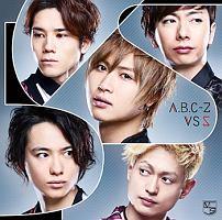 A.B.C-Z『VS 5』