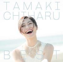 TOKIO『TAMAKI CHIHARU BEST』