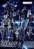 舞台「十二大戦」[EYBA-11659/60][DVD] 製品画像