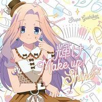 輝け Make up! Shine☆