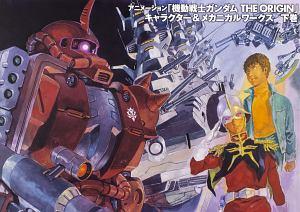 アニメーション「機動戦士ガンダム THE ORIGIN」キャラクター&メカニカルワークス