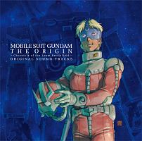 機動戦士ガンダム THE ORIGIN <ルウム編> ORIGINAL SOUND TRACKS