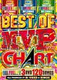BEST OF MVP HIT CHART NEW&OLD