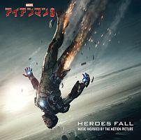 ブライアン・タイラー『アイアンマン3:ヒーローズ・フォール ミュージック・インスパイア・アルバム』