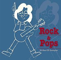 これがハイレゾCDだ! ロック&ポップスで聴き比べる体験サンプラー