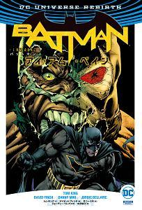 ジョーディー ベレア『バットマン:アイ・アム・ベイン』