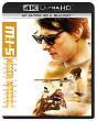 ミッション:インポッシブル/ローグ・ネイション [4K ULTRA HD + Blu-rayセット]