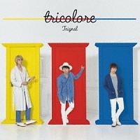 トリグナル『tricolore』
