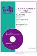 J.B.クラブコレクション 模範演奏+パート譜PDFデータCD-ROM付 (7)