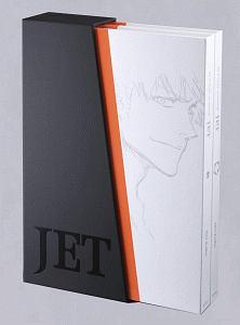 久保帯人『JET BLEACHイラスト集』