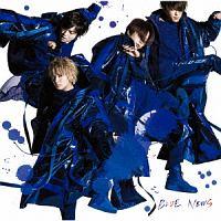 NEWS『BLUE』