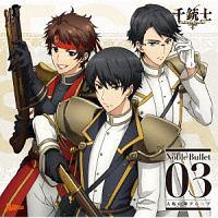 eNu『千銃士 絶対高貴ソングシリーズ Noble Bullet 03 大坂の陣グループ』