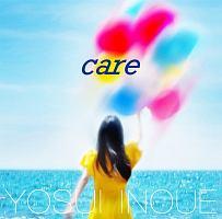 井上陽水『care』