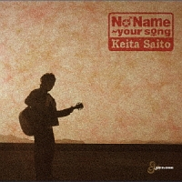 No Name~your sing~