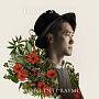 ハイビスカス/しおり(DVD付)