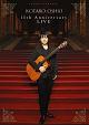 15th Anniversary LIVE(通常版)