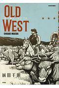 前田千明『Old West』