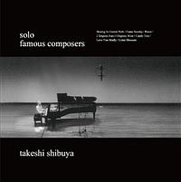 Solo~Famous Composers