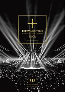 2017 BTS LIVE TRILOGY EPISODE III THE WINGS TOUR IN JAPAN ~SPECIAL EDITION~ at KYOCERA DOME(通常盤)