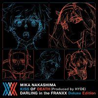 中島美嘉『KISS OF DEATH(Produced by HYDE)』
