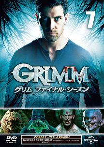 ブリー・ターナー『GRIMM/グリム ファイナル・シーズン』