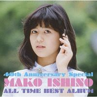 MAKO PACK [40th Anniversary Special] ~オールタイム・ベストアルバム