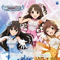 THE IDOLM@STER シンデレラガールズ/new generations『THE IDOLM@STER CINDERELLA GIRLS CG STAR LIVE Stage bye Stage』