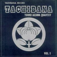Yukihiro Atsumi『TACHIBANA』