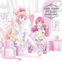 アイカツフレンズ!/BEST FRIENDS!『TVアニメ/データカードダス 『アイカツフレンズ!』 挿入歌シングル1 First Color:PINK』