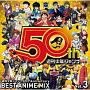 週刊少年ジャンプ50th Anniversary BEST ANIME MIX vol.3