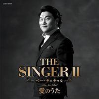 THE SINGERII 愛のうた