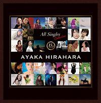 15th ANNIVERSARY オール・シングル・コレクション