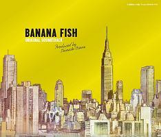 クイーン『BANANA FISH Original Soundtrack』