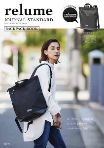 『JOURNAL STANDARD relume BACKPACK BOOK』日本図書コード管理センター